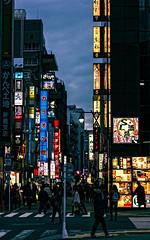 Tokyo Shimbashi (tetedelart1855) Tags: japon nuit japan ngc ville town night nihon tokyo
