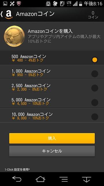 Screenshot_2014-12-08-20-16-31