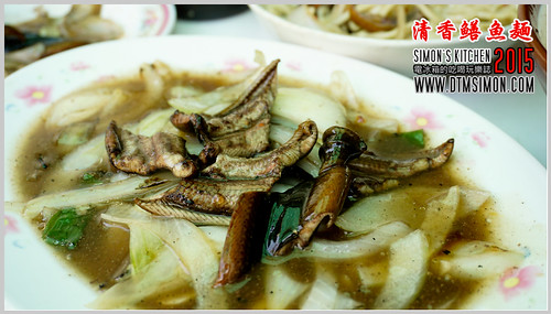 清香鱔魚麵201514.jpg