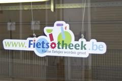 Fietsotheek Adegemestraat Mechelen - 5 (Mechelen op zijn Best) Tags: fietsotheek uitleendienst fiets kinderfiets fietsen kinderen adegemstraat mechelen lenen