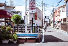 Bench/Morning (yasu19_67) Tags: morning sunlight shadow street alley atmosphere photooftheday filmlook filmlike digitaleffects xequals xequalscolornegativefilms nikond80 aiafnikkor35mmf2d 35mm osaka japan