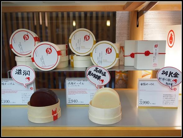 日本東京 ▎吉鷹金箔本舗。超推吸油面紙 @ 羽田機場 @ ▌Meiko 愛敗家。甜點。旅行~▌ :: 痞客邦