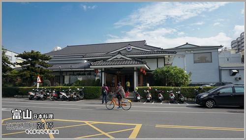 富山02.jpg