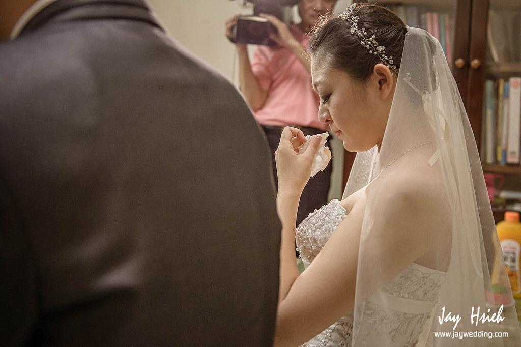 婚攝,台南,台南大飯店,蕾絲,蕾絲洋房,婚禮紀錄,婚攝阿杰,A-JAY,婚攝A-Jay,教堂,聖彌格,婚攝台南-059