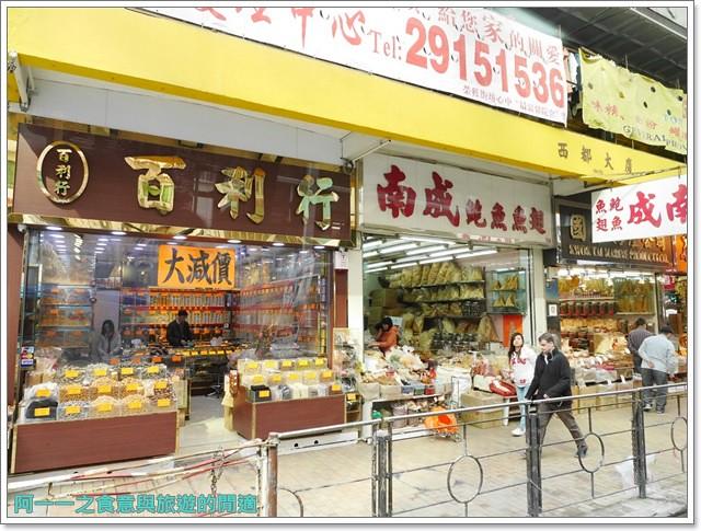 香港旅遊住宿飯店宜必思ibis中上環酒店機場快線image017