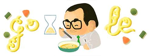 #Doodle do #Google de hoje: Momofuku Ando's 105th Birthday http://ift.tt/1w2tu3w