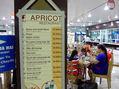 Don't go there (Roving I) Tags: travel restaurants vietnam apricot airports theft saigon currency hochiminh