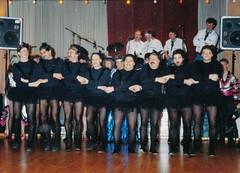 Männerballett 1990