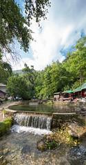 Travnik Plava Voda (BOYABADANACI) Tags: travnik bosna bosniaandherzegovina travel