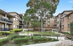 8/20-26 Jenner Street, Baulkham Hills NSW