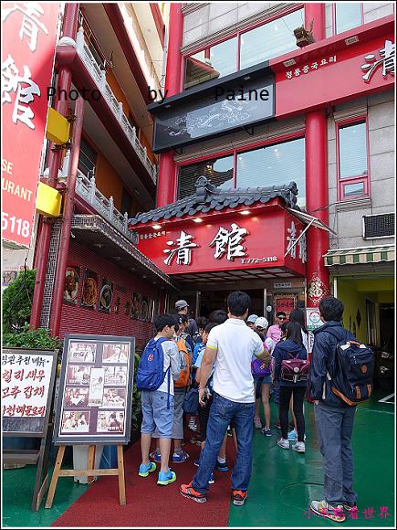 仁川中國城 燕京大飯店 (2).JPG