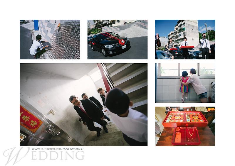 基隆婚攝,婚禮紀錄,北都大飯店,達布流影像