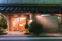 (wongwt) Tags: japan tokyo scenary asakusa tkyto taitku sel1018 sonya6000 komagatamaegawarestaurant