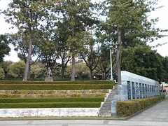 National Taiwan Museum of Fine Arts, Taichung Cityskape, Taiwan (Loeffle) Tags: cityscape arts taiwan taichung      112014 nationaltaiwanmuseumoffine
