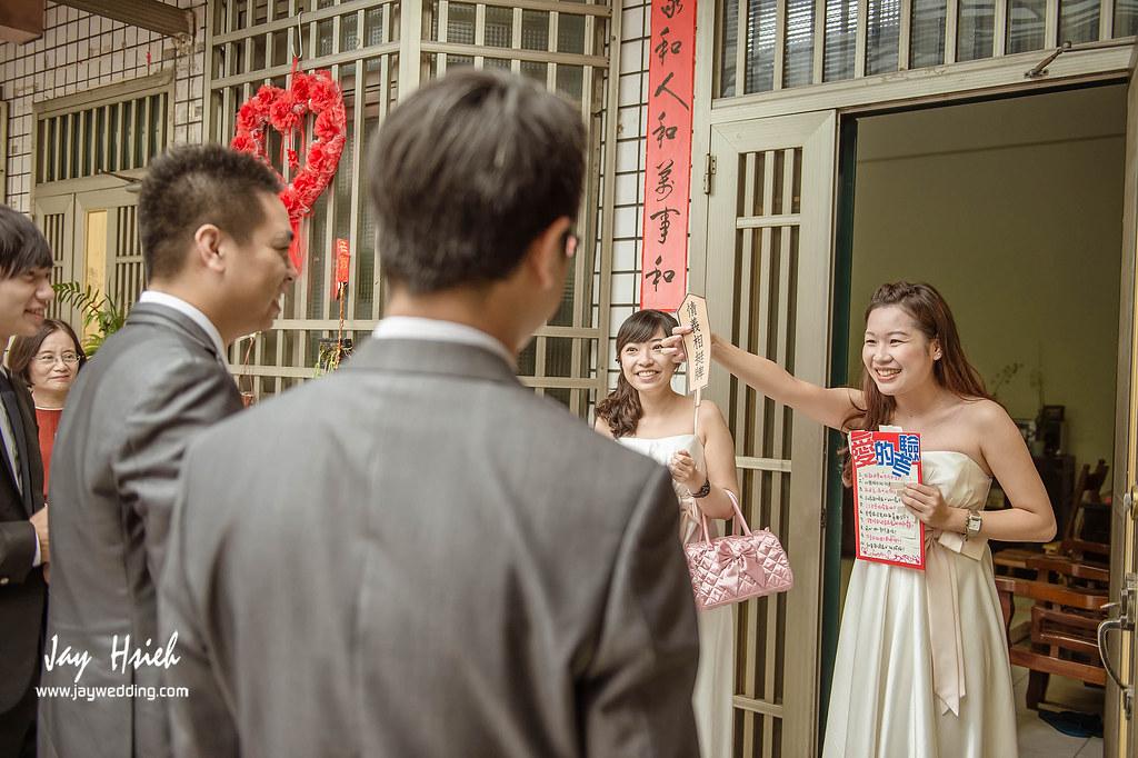 婚攝,台南,台南大飯店,蕾絲,蕾絲洋房,婚禮紀錄,婚攝阿杰,A-JAY,婚攝A-Jay,教堂,聖彌格,婚攝台南-036