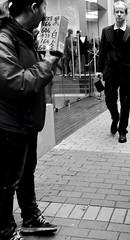 Business Prospect (fosstidanielle) Tags: signage stealing repurposing leaching livelihood classdivide temporarydisplay portablebusiness providingforfamily cityofextremes noincomeprotection consideredanuisance acceptablesocialstandard preciousinhksociety cardboardphenomenon profitingofftrends faketrade offthebackofatruck hkcardboard