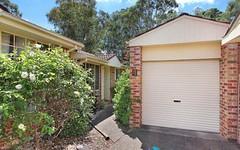 4/5A Binalong Road, Pendle Hill NSW