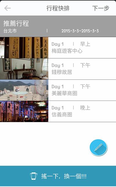 Screenshot_2015-03-02-18-18-19.jpg
