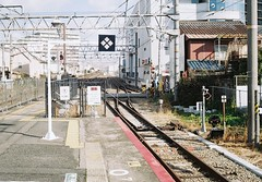 because I was there. I will be moving soon, So these images will become recordings of where I lived. (OFTO) Tags: railroad film station japan 35mm superia railway fujifilm osaka c200 fujicolor 2015 halfflame fujicahalf
