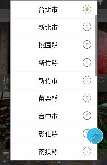 Screenshot_2015-03-02-18-21-41.jpg