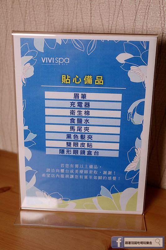 VIVISPA 3D蠻腰纖體護理課程048