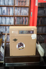 Small Wonder (erase) Tags: smallwonder records walthamstow london punk nikon50mmf14 till