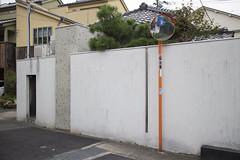 IMG_9962 (Dimitri SoyFeliz) Tags: japan shinjukuku shinjuku tokyo canon eosm eos 22mm 22mmf2 minimal minimalism minimalist newtopographics desolate outdoors hiragana
