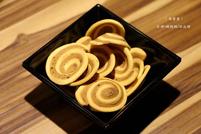 肉普普石頭涮涮鍋松山五分埔美食24
