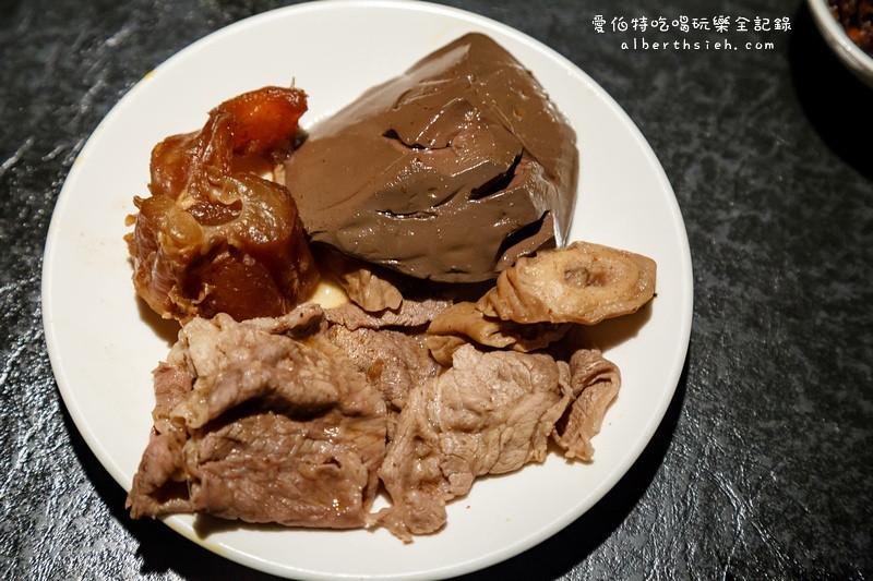 台北吃到飽火鍋.辛殿麻辣鍋