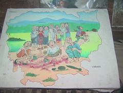 Landmine Victim Art from Cambodian Landmine Museum Relief Facility