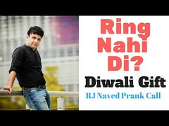 Ring Nahi Mili || Diwali Gift Prank Call by RJ Naved || Radio Mirchi Murga || October 2016 (zakisiddki) Tags: ring nahi mili || diwali gift prank call by rj naved radio mirchi murga october 2016