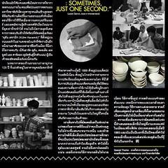 "Stay update with latest creative article about ""Kühn Keramik"", written by Rewat Chumnarn in new issue of LIPS. บทความสร้างสรรค์เรื่องใหม่ของ เรวัฒน์ ชำนาญ ที่เนื้อความเล่าถึงบรรยากาศของร้านขายยาเก่าอายุร่วม 120 ปี ที่เเฝงตัวอยู่ในอาคารยุคสมัยคลาสิกที่ตัวอ"