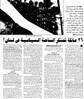 26 عائلة تحتكر الساحة السياسية فى لبنان (أرشيف مركز معلومات الأمانة ) Tags: المصور معلوماتسياسيةاغتيالالحريرىاحز معلوماتسياسيةاغتيالالحريرىاحزاب