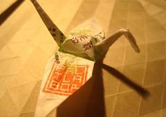 Pu-Erh-gami (faltlabor) Tags: origami puerh puerhtea papierfalten puerhtee heuteimatelier