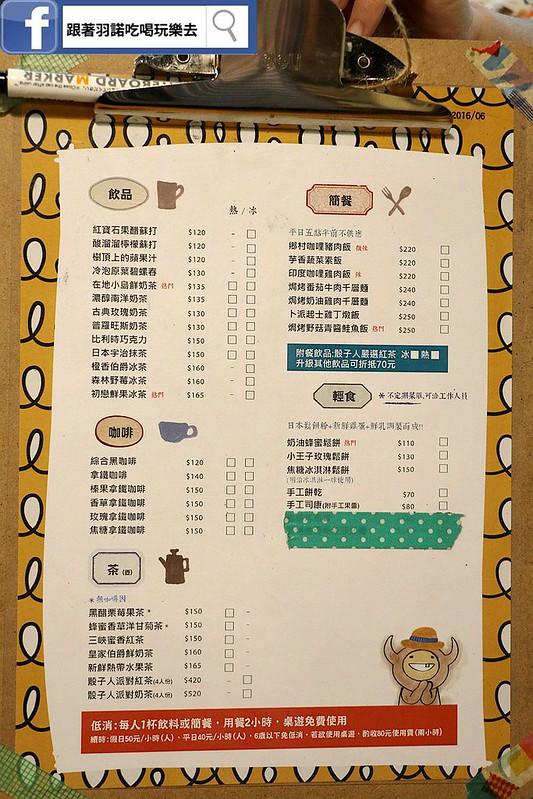 骰子人遊戲咖啡館南勢角捷運桌遊110