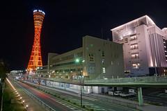 Kobe Port Tower from afar (Proj de Castro) Tags: longexposure nightphotography travel autumn japan architecture night kobe kansai hdr a6000 autumnfeels