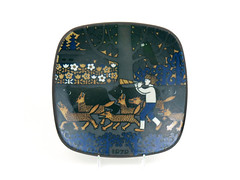 Arabia Plate (altfelix11) Tags: pottery artpottery stoneware plate commemorative finnishpottery scandinavianpottery arabia mythofkalevala raijauosikkinon 1979 collectible collectable
