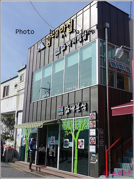 釜山甘川洞彩繪村 (48).JPG