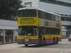 CTB T14 ex 226 (megabus13601) Tags: ctb hongkong alexander leyland citybus olympian 226 t14 fs7274