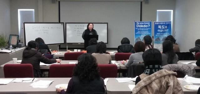 역사시범학교교사연수회_2