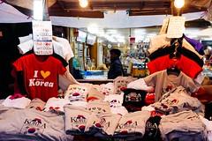 Seoul: Namdaemun Market (Seoul Korea) Tags: fashion shopping asian asia market capital korea seoul southkorea namdaemun 서울 한국 kpop 대한민국 republicofkorea namdaemunmarket canoneos6d flickrseoul sigma2470mmf28exdghsm
