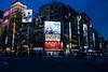 SDIM0315 (ebiebirunning) Tags: tokyo akihabara 秋葉原 ネオン ごちうさ
