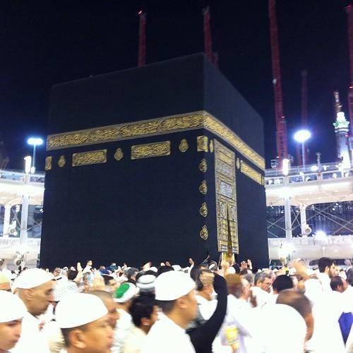 Kabah #mecca #moslem #now