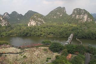Dalongtan Park/大龙潭公园 2512