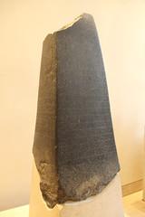 Obelisk of Manishtushu, King of Akkad, c. 2270 BC (Gary Lee Todd, Ph.D.) Tags: france louvre paris ancient neareast