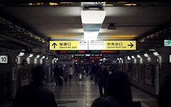 Scenes at Nagoya Station (Jon-F, themachine) Tags: jonfu 2016 olympus omd em5markii em5ii  mirrorless mirrorlesscamera microfourthirds micro43 m43 mft ft     nagoyastation meieki   snapseed japan  nihon nippon   japn  japo xapn asia  asian fareast orient oriental aichi   chubu chuubu   nagoya  station stations trainstation  people