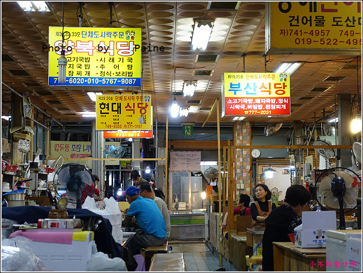 慶州城東市場 (24).JPG