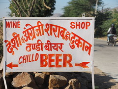 Wine Shop Sign Chilld Beer Road Pushkar Rajasthan India Indien (hn.) Tags: road copyright india english sign writing asia heiconeumeyer indian letters schild alcohol engrish roadsign characters language script pushkar schrift alkohol indien countryroad hindi nagari rajasthan wineshop sprache chilledbeer chilled englisch brokenenglish southasia copyrighted wrongenglish 2014 holycity northindia devanagari indisch falsch strase heiligestadt chilld nordindien devanagariscript landstrase hindiwriting strasenschild hindiscript falschesenglisch pilgrimagetown pilgerstadt hindiletters hindischrift devanagariwriting devanagarischrift devanagariletters chilldbeer tp201415