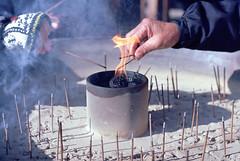 Fire - Nara (eneados) Tags: japan fire pentax spotmatic nara ektar