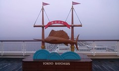 2014 (elvendreams) Tags: wooden fish cutout cut sculpture woodwork ocean sea oasis bay tokyo tokyobayoasis ship flag deck